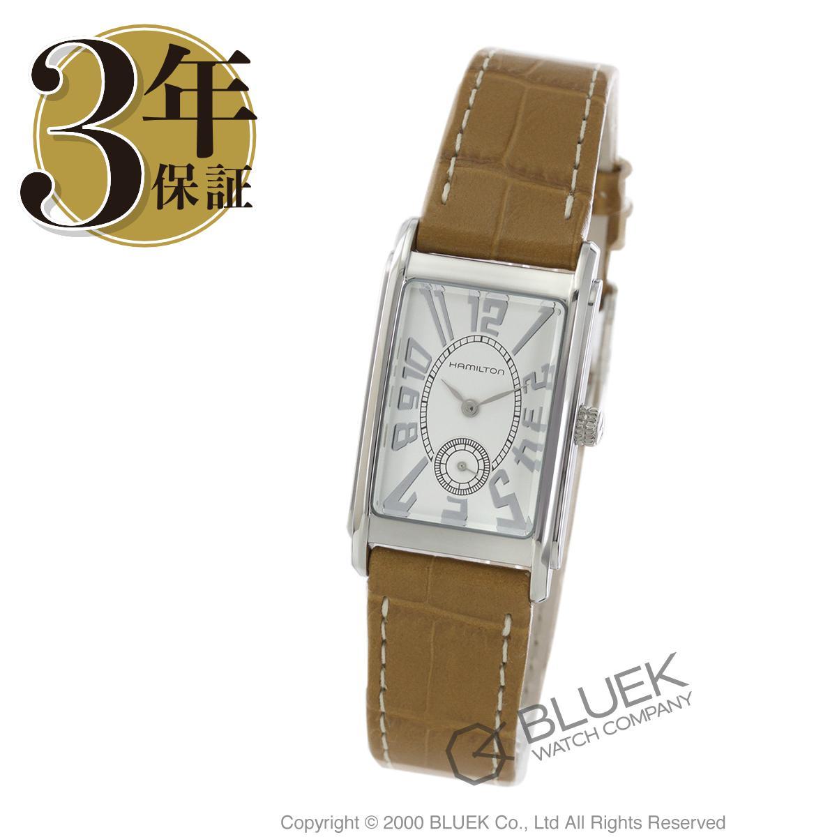 ハミルトン アードモア 腕時計 レディース HAMILTON H11411553_8 バーゲン ギフト プレゼント