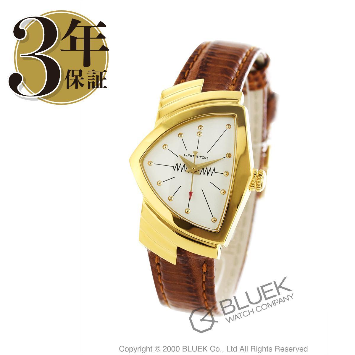 ハミルトン ベンチュラ 腕時計 レディース HAMILTON H24101511_8 バーゲン ギフト プレゼント
