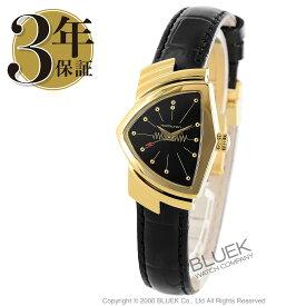 【X'masSALE】ハミルトン ベンチュラ 腕時計 レディース HAMILTON H24101731_8