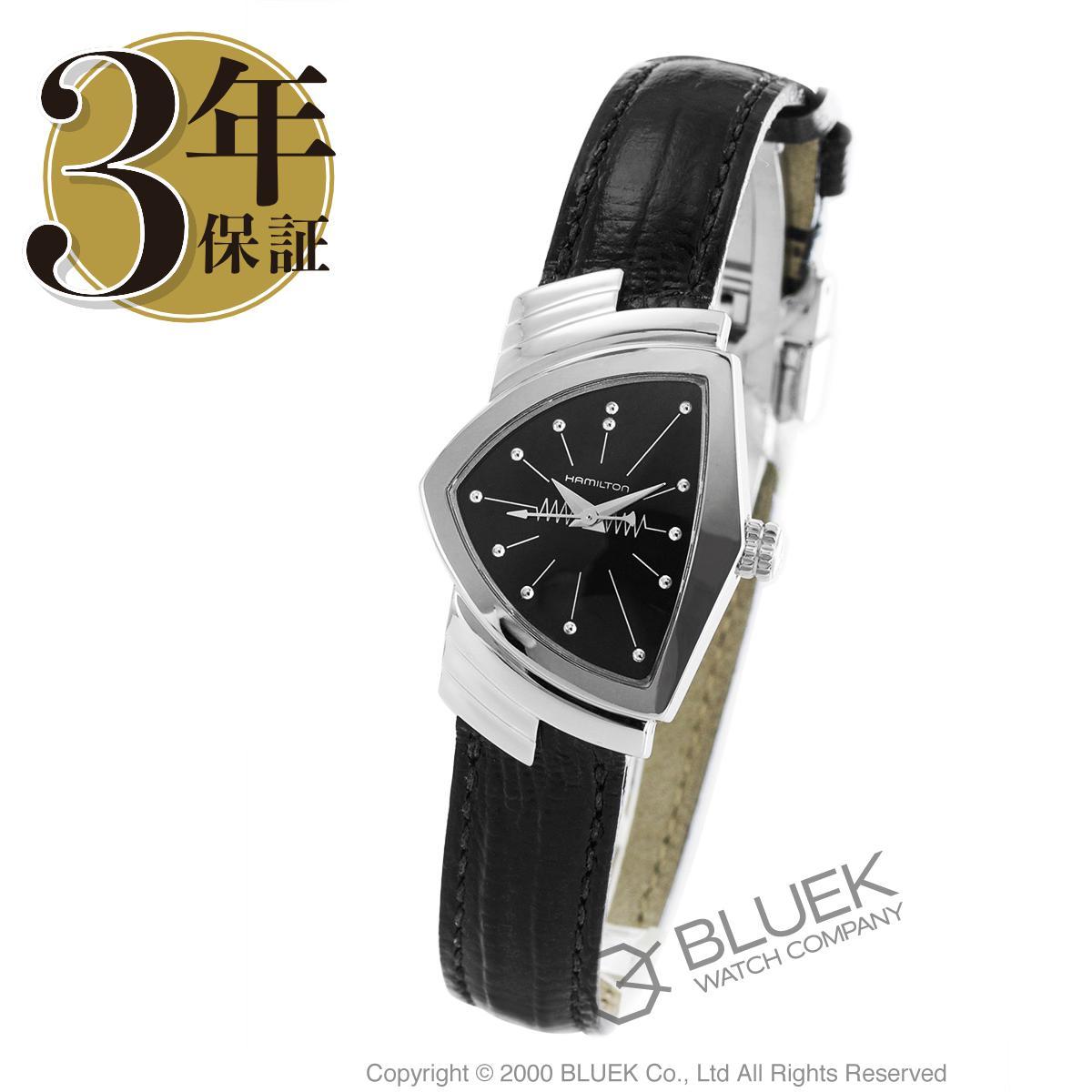 ハミルトン ベンチュラ 腕時計 レディース HAMILTON H24211732_8 バーゲン ギフト プレゼント