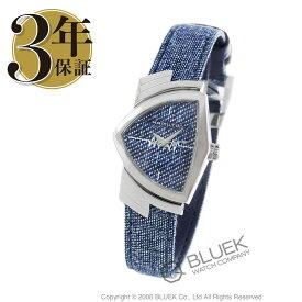 【X'masSALE】ハミルトン ベンチュラ 腕時計 レディース HAMILTON H24211941_8
