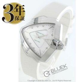 【X'masSALE】ハミルトン ベンチュラ ダイヤ 腕時計 レディース HAMILTON H24251399_8
