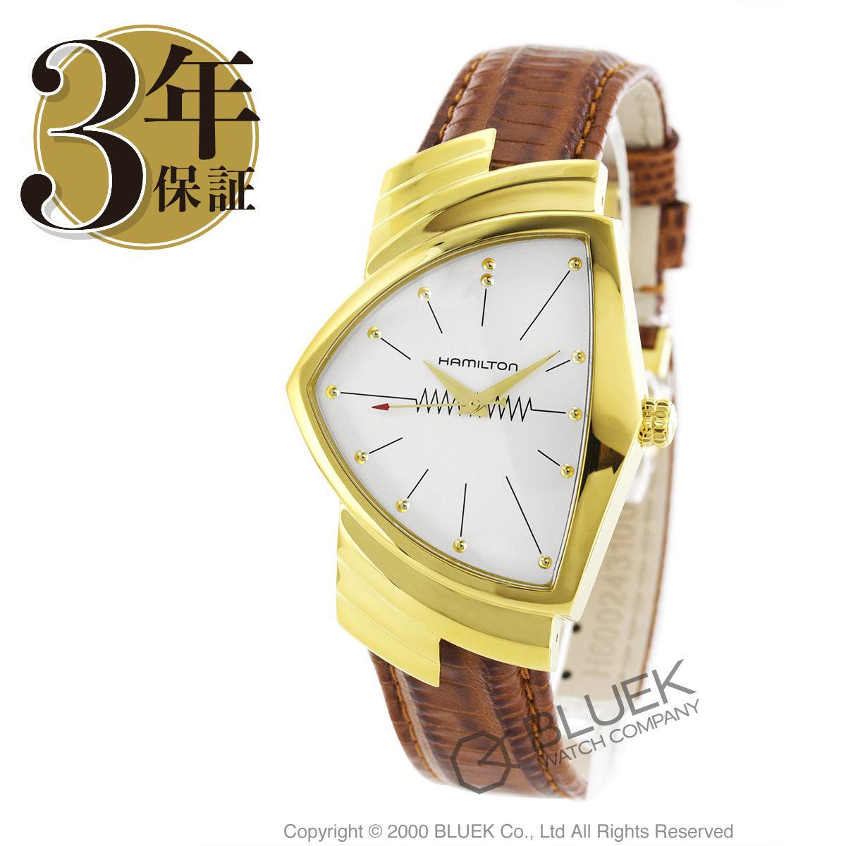 【1,000円OFFクーポン対象】ハミルトン ベンチュラ 腕時計 メンズ HAMILTON H24301511_8