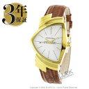 ハミルトン ベンチュラ 腕時計 メンズ HAMILTON H24301511_8