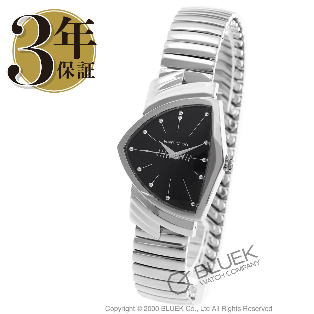 【1,000円OFFクーポン対象】ハミルトン ベンチュラ フレックス 腕時計 メンズ HAMILTON H24411232_8