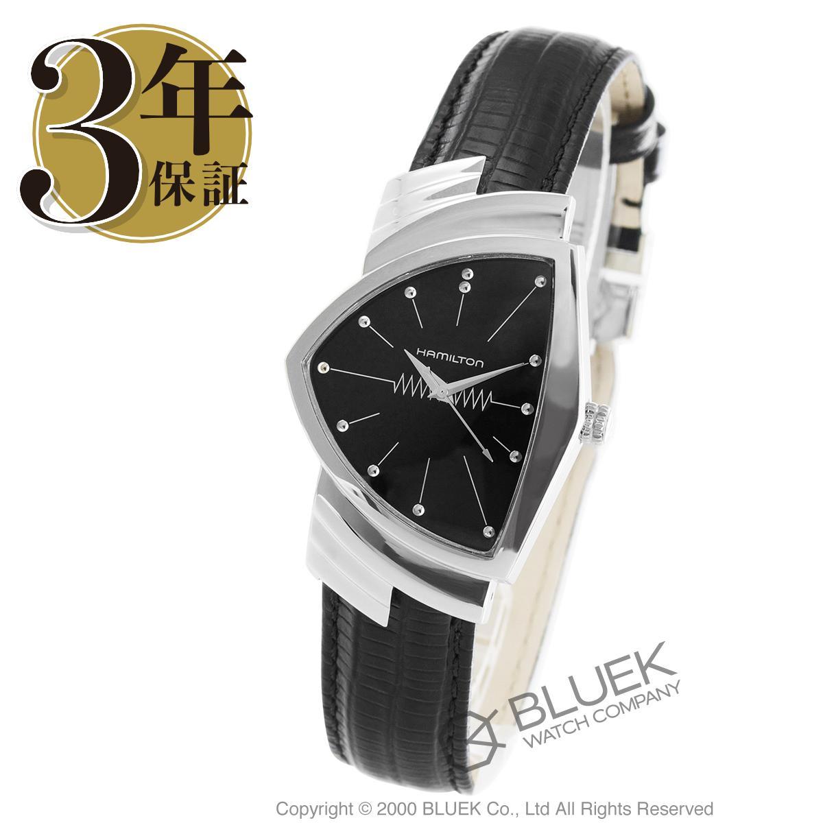 【1,000円OFFクーポン対象】ハミルトン ベンチュラ 腕時計 メンズ HAMILTON H24411732_8