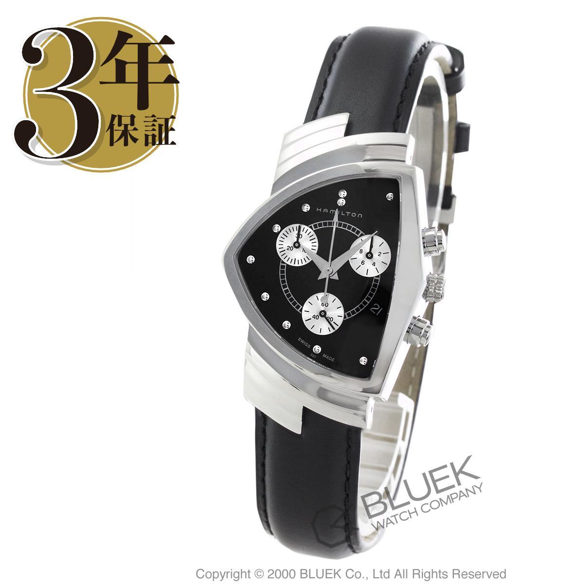【1,000円OFFクーポン対象】ハミルトン ベンチュラ クロノグラフ 腕時計 メンズ HAMILTON H24412732_8