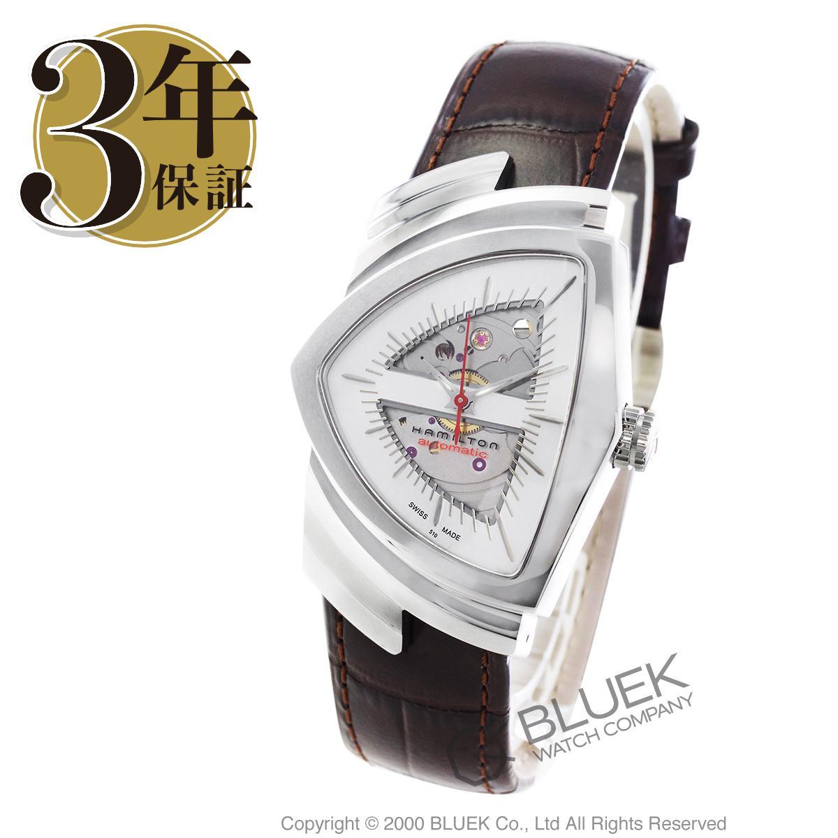 【1,000円OFFクーポン対象】ハミルトン ベンチュラ 腕時計 メンズ HAMILTON H24515551_8