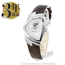 ハミルトン ベンチュラ オープンハート 腕時計 メンズ HAMILTON H24515552_3
