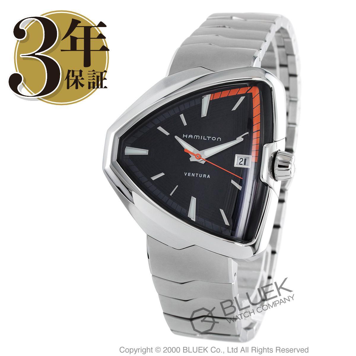 【1,000円OFFクーポン対象】ハミルトン ベンチュラ エルヴィス80 腕時計 メンズ HAMILTON H24551131_8