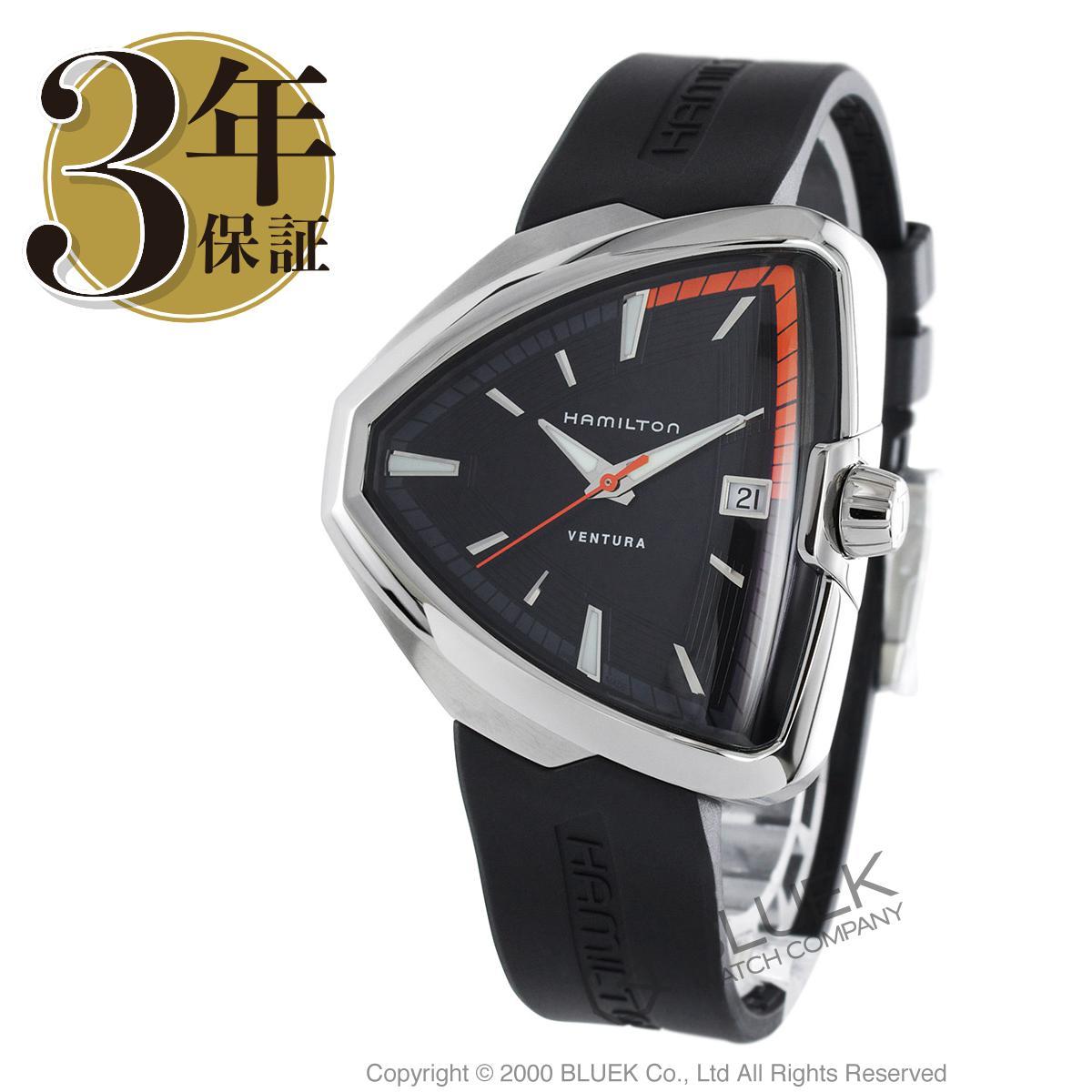 【1,000円OFFクーポン対象】ハミルトン ベンチュラ エルヴィス80 腕時計 メンズ HAMILTON H24551331_8