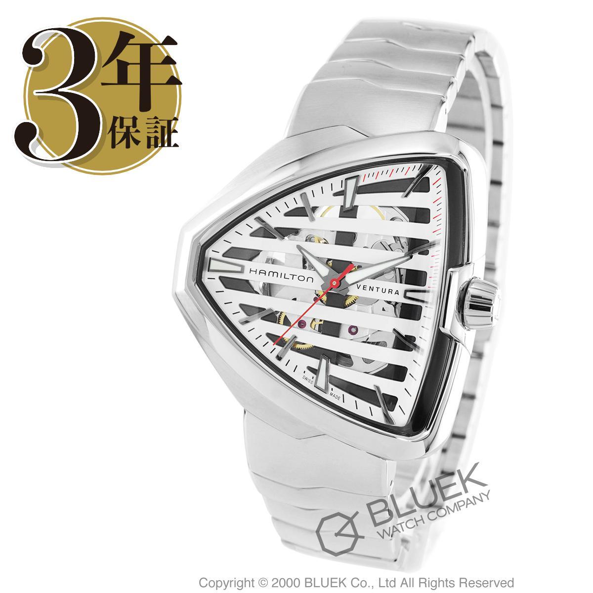 【3,000円OFFクーポン対象】ハミルトン ベンチュラ エルヴィス80 スケルトン 腕時計 メンズ HAMILTON H24555181_8