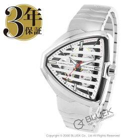ハミルトン ベンチュラ エルヴィス80 スケルトン 腕時計 メンズ HAMILTON H24555181_3