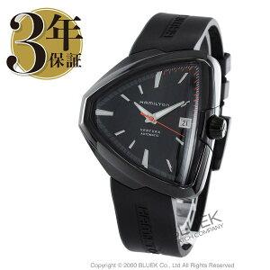 ハミルトンベンチュラエルヴィス80腕時計メンズHAMILTONH24585331