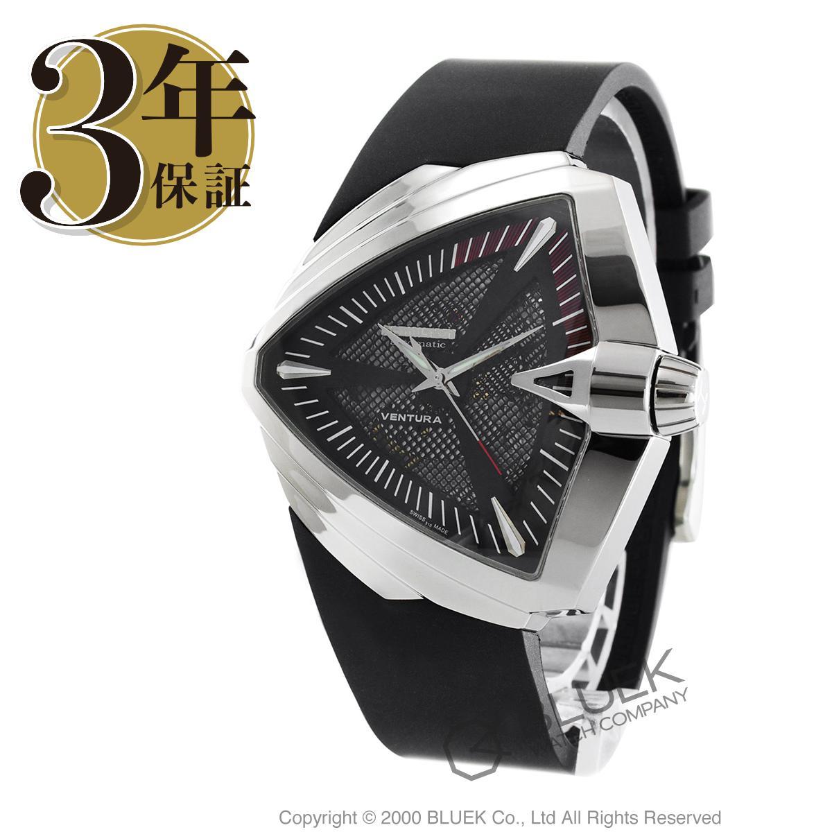 【3,000円OFFクーポン対象】ハミルトン ベンチュラ XXL 腕時計 メンズ HAMILTON H24655331_8