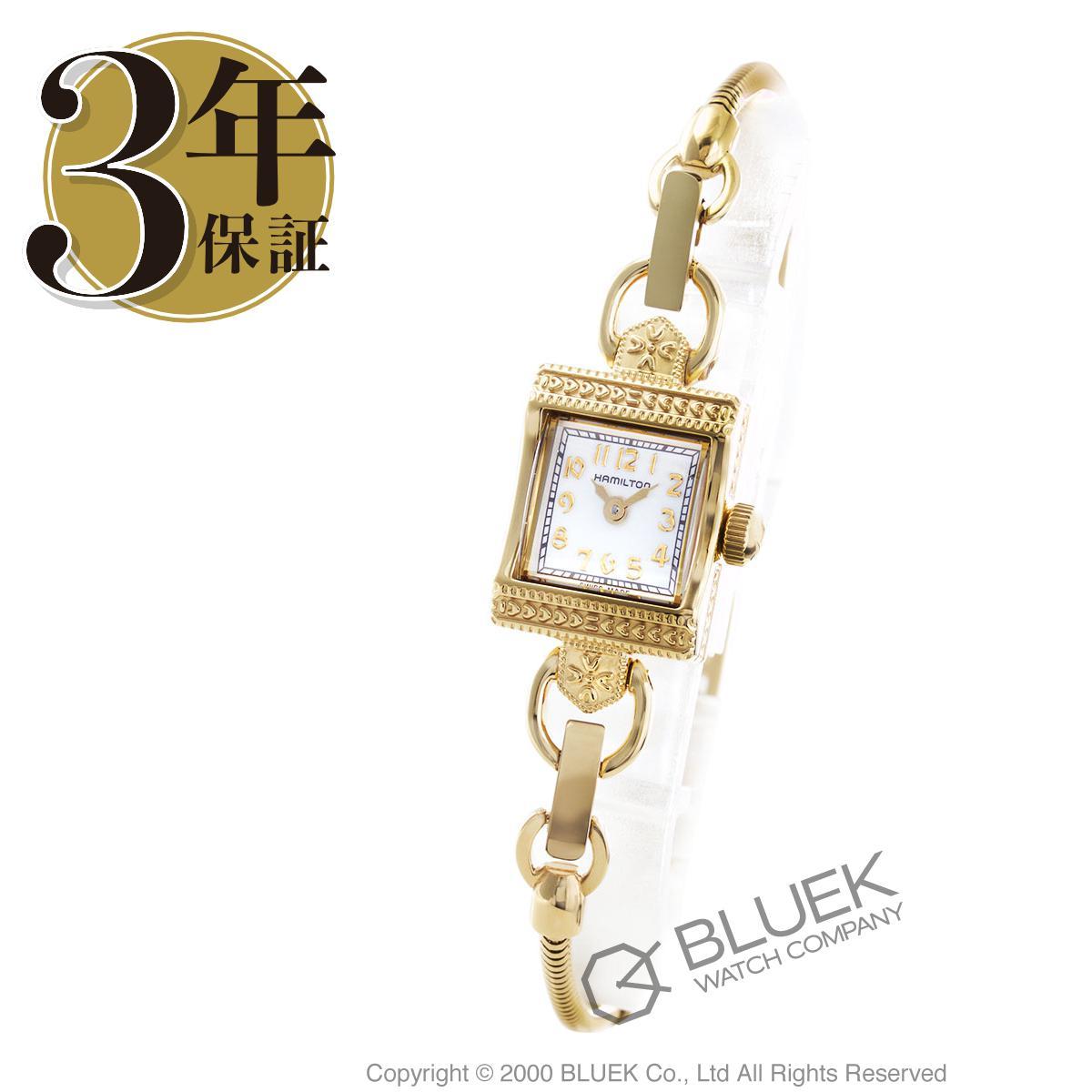 ハミルトン ヴィンテージ 腕時計 レディース HAMILTON H31231113_8 バーゲン ギフト プレゼント