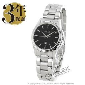 official photos 746aa 37b88 楽天市場】ハミルトン 腕時計(男女兼用腕時計|腕時計)の通販