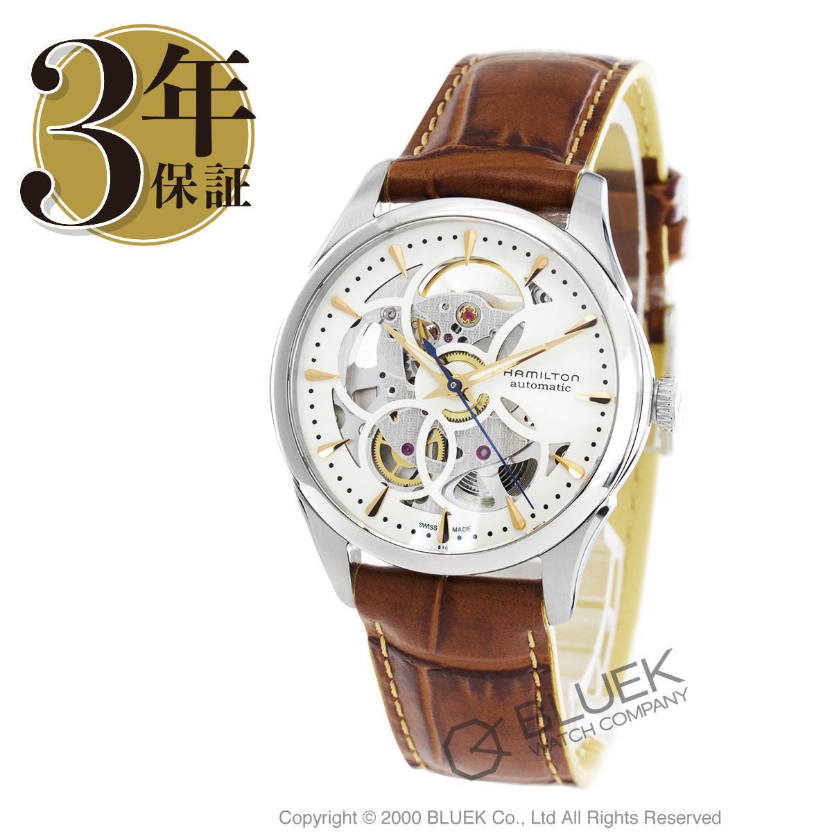ハミルトン ジャズマスター ビューマチック スケルトン 腕時計 レディース HAMILTON H32405551_8 バーゲン ギフト プレゼント