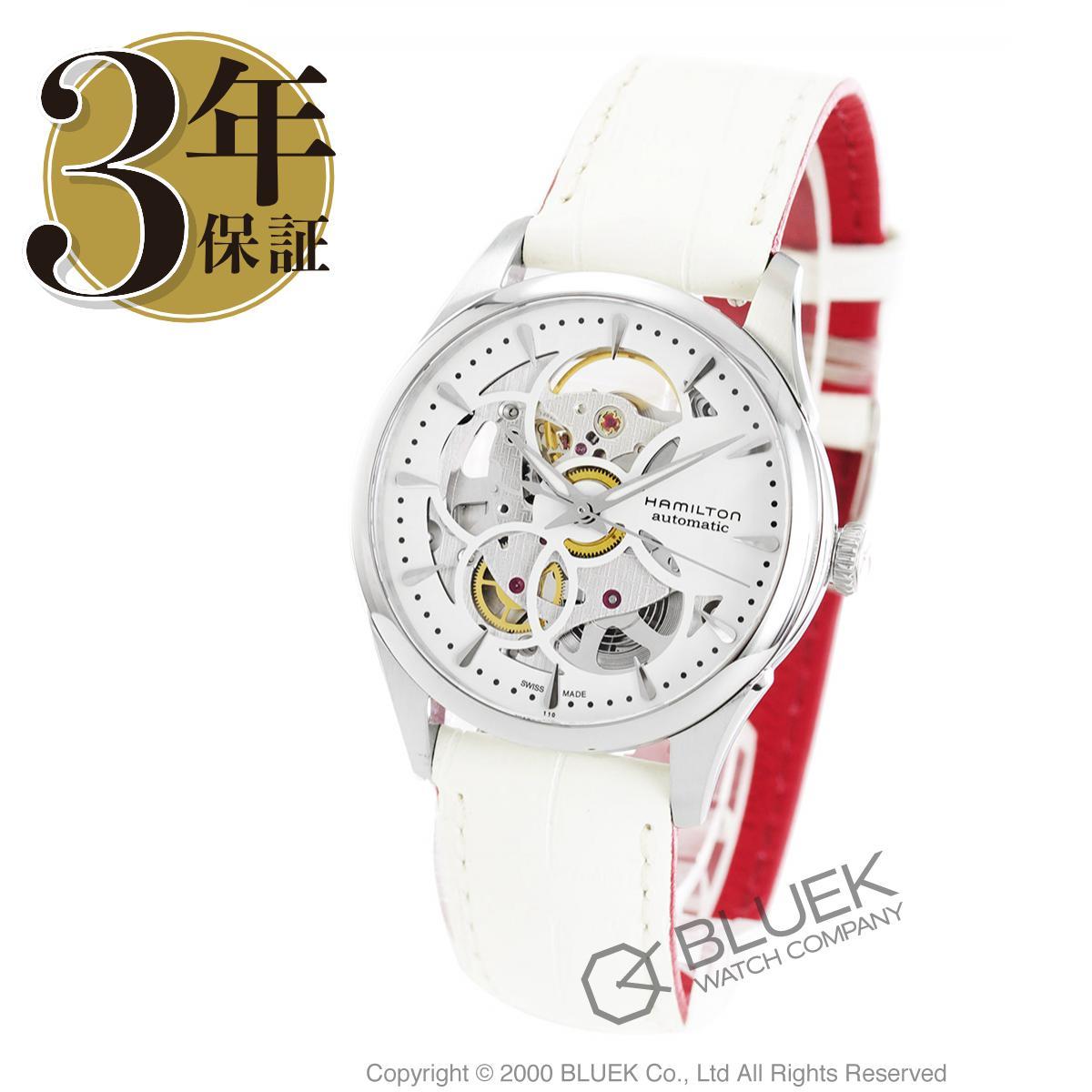 ハミルトン ジャズマスター ビューマチック スケルトン レディ 腕時計 レディース HAMILTON H32405811_8 バーゲン ギフト プレゼント