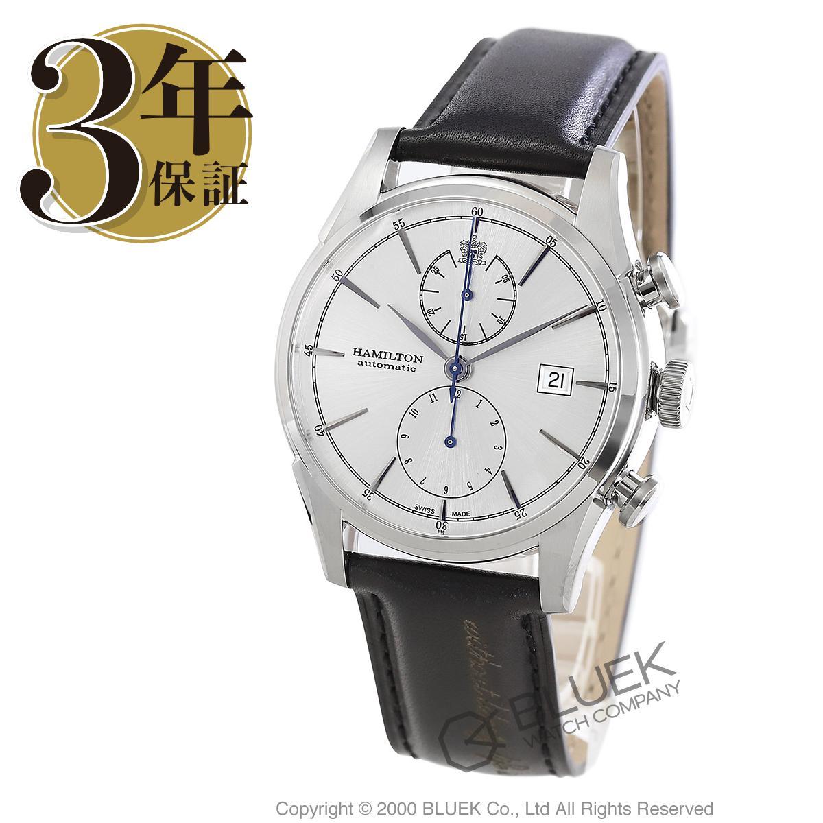 ハミルトン ジャズマスター スピリット オブ リバティ クロノグラフ 腕時計 メンズ HAMILTON H32416781_8
