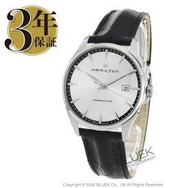 ハミルトン ジャズマスター ジェント 腕時計 メンズ HAMILTON H32451751_3