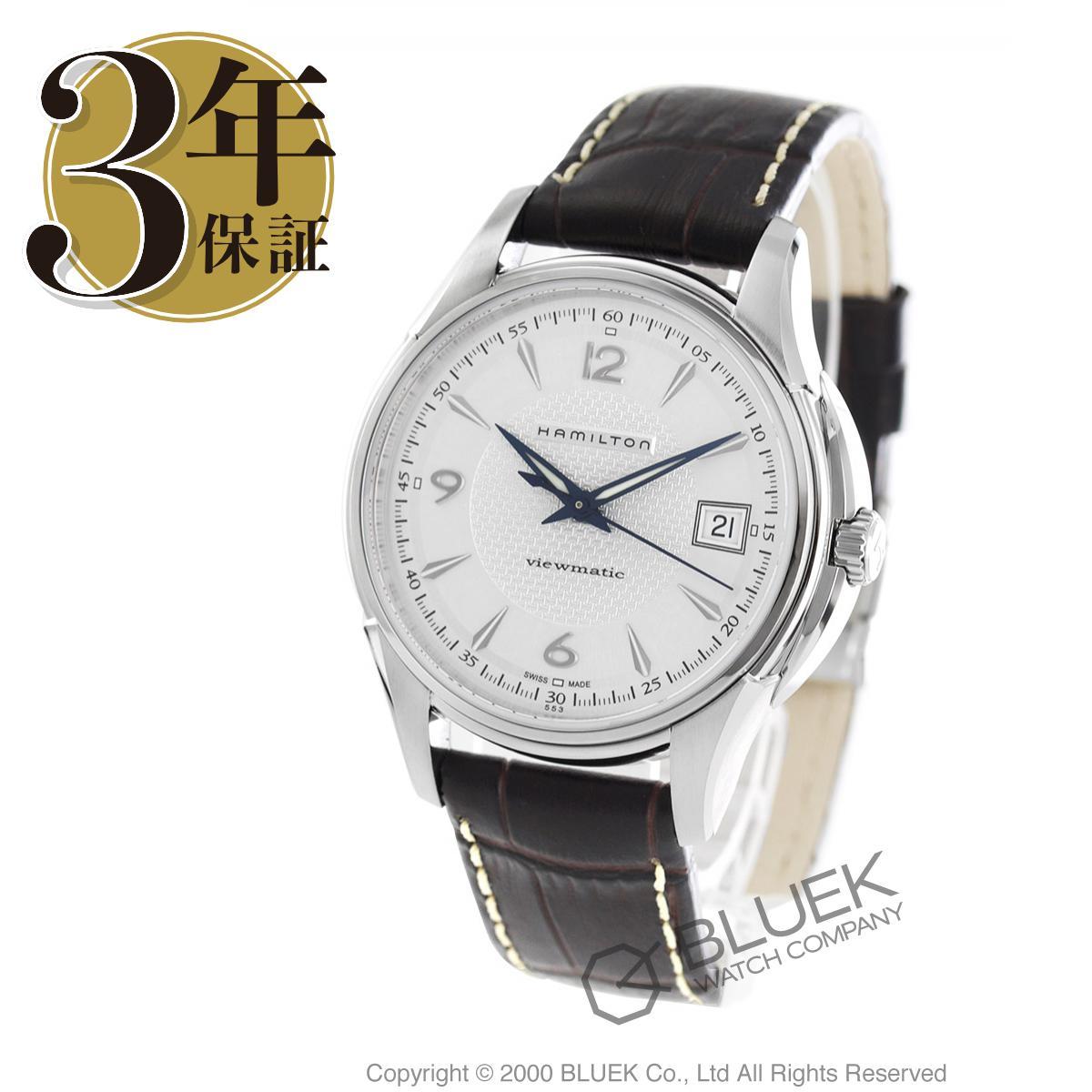 ハミルトン ジャズマスター ビューマチック 腕時計 メンズ HAMILTON H32455557_8