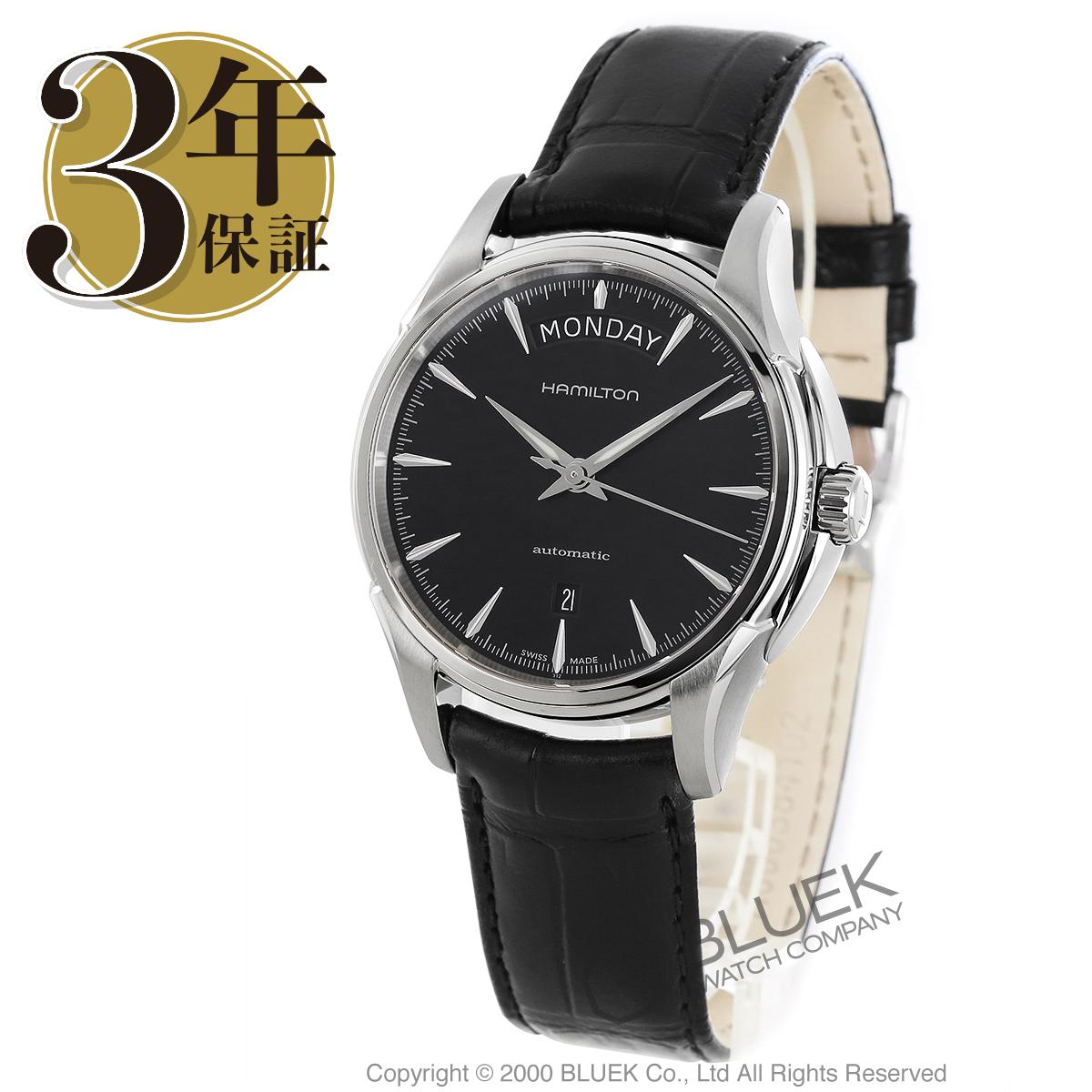 ハミルトン ジャズマスター デイデイト 腕時計 メンズ HAMILTON H32505731_8