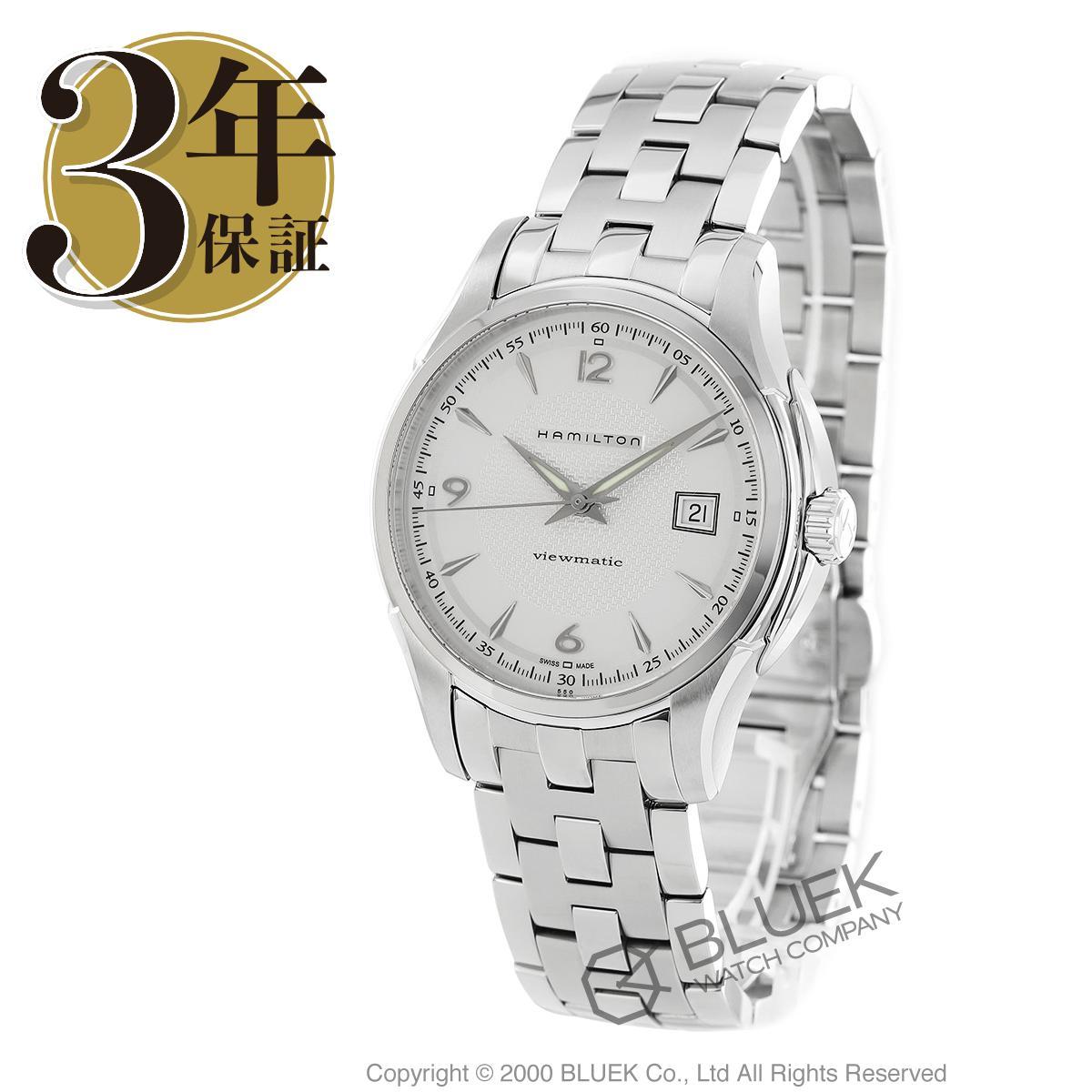 ハミルトン ジャズマスター ビューマチック 腕時計 メンズ HAMILTON H32515155_8 バーゲン ギフト プレゼント