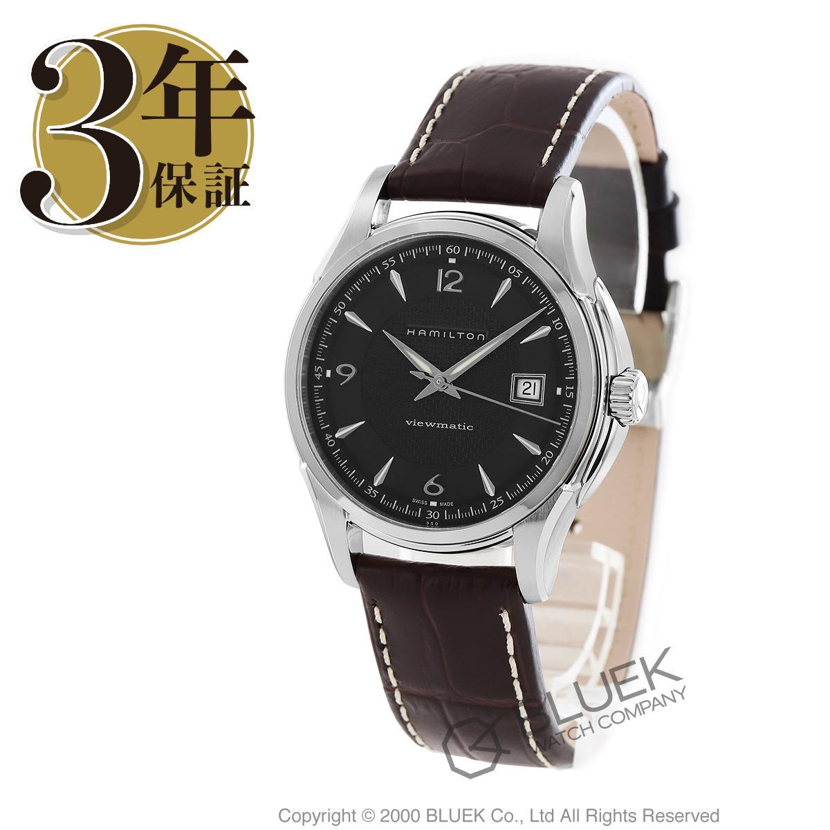ハミルトン ジャズマスター ビューマチック 腕時計 メンズ HAMILTON H32515535_8