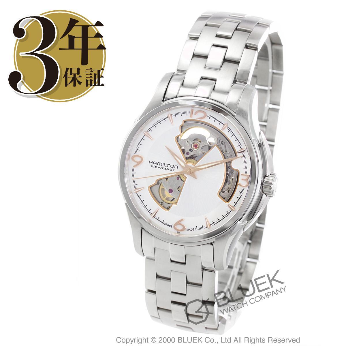 ハミルトン ジャズマスター ビューマチック オープンハート 腕時計 メンズ HAMILTON H32565155_8