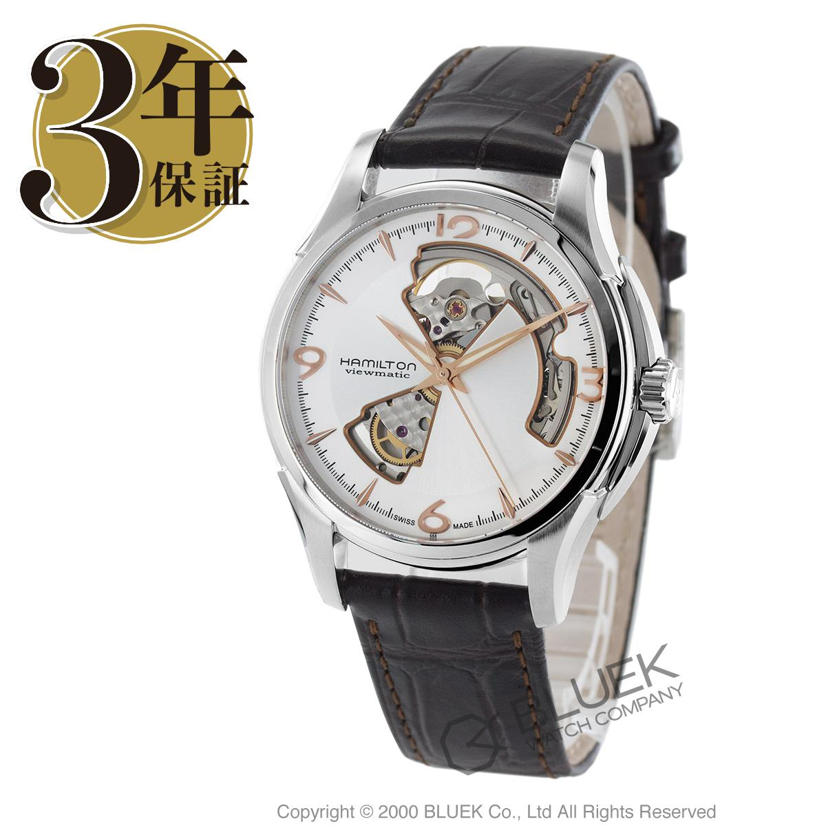 ハミルトン ジャズマスター ビューマチック オープンハート 腕時計 メンズ HAMILTON H32565555_8