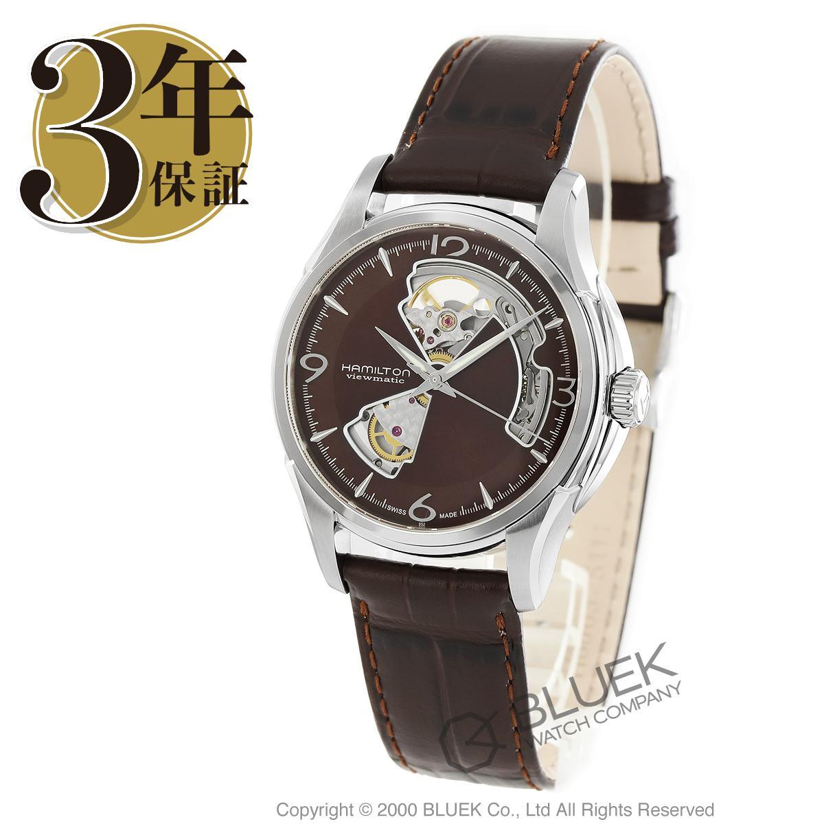 ハミルトン ジャズマスター ビューマチック オープンハート 腕時計 メンズ HAMILTON H32565595_8 バーゲン ギフト プレゼント