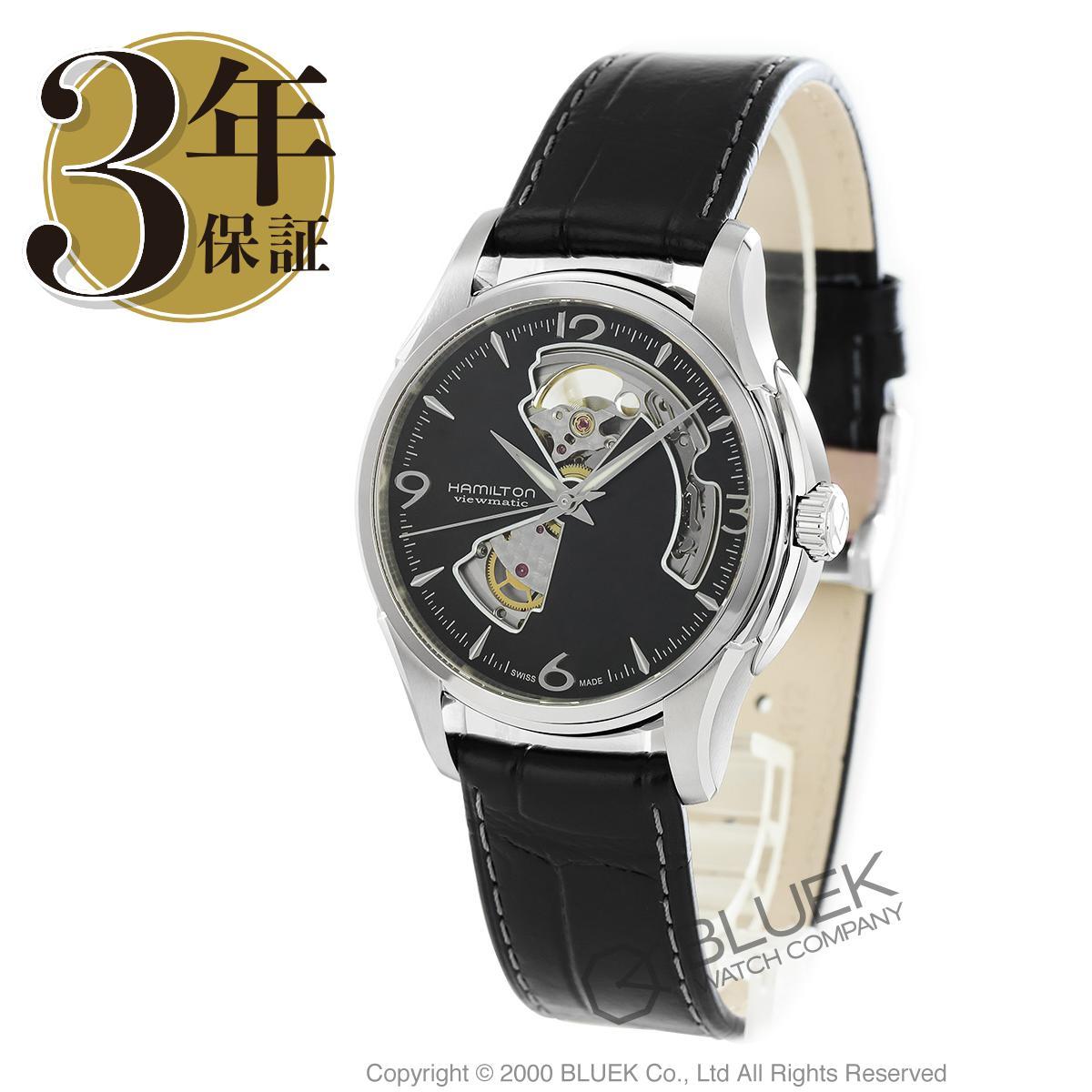 ハミルトン ジャズマスター ビューマチック オープンハート 腕時計 メンズ HAMILTON H32565735_8