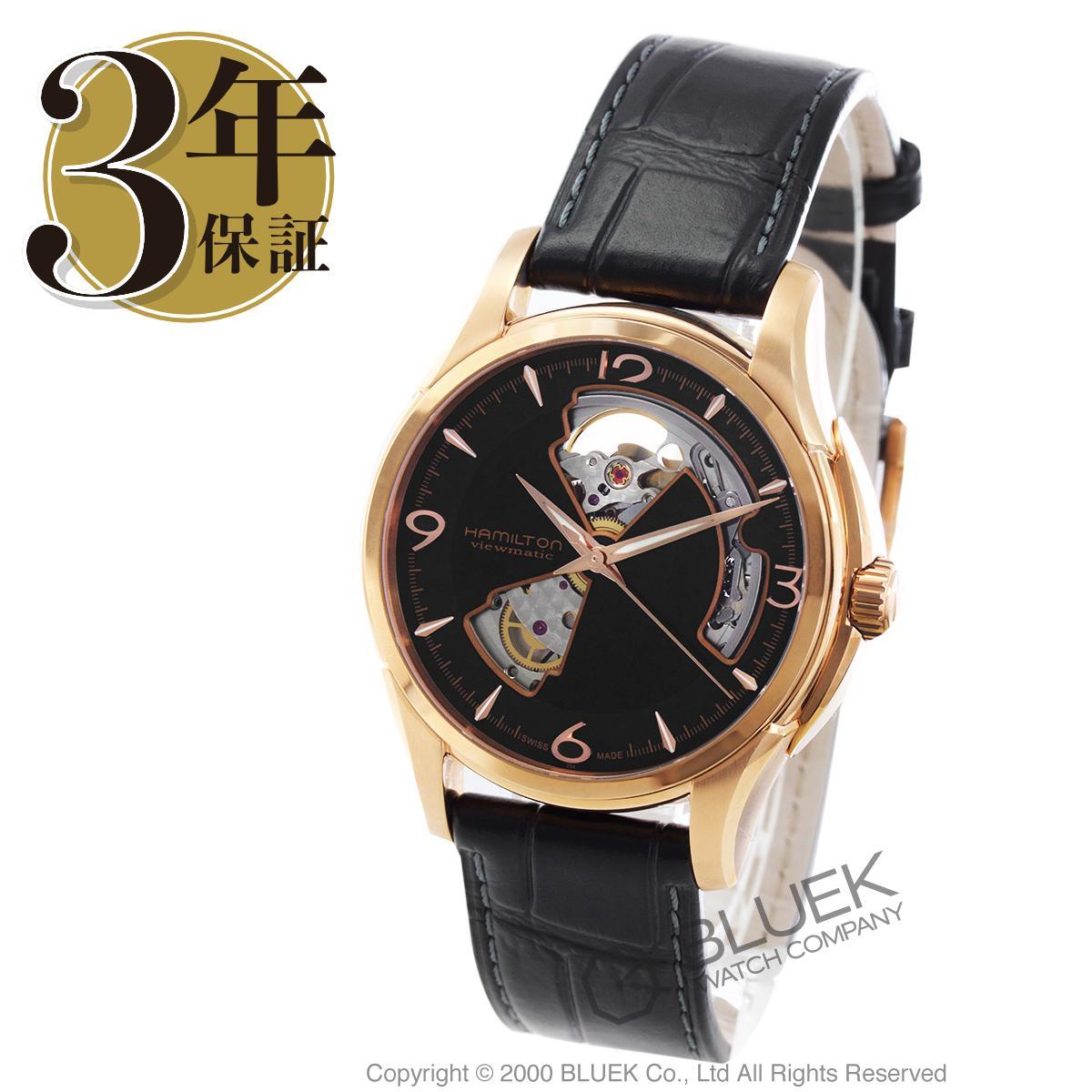 ハミルトン ジャズマスター ビューマチック オープンハート 腕時計 メンズ HAMILTON H32575735_8