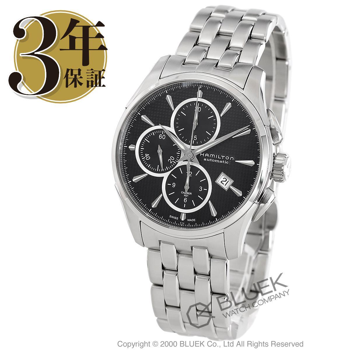 ハミルトン ジャズマスター オート クロノ クロノグラフ 腕時計 メンズ HAMILTON H32596131_8