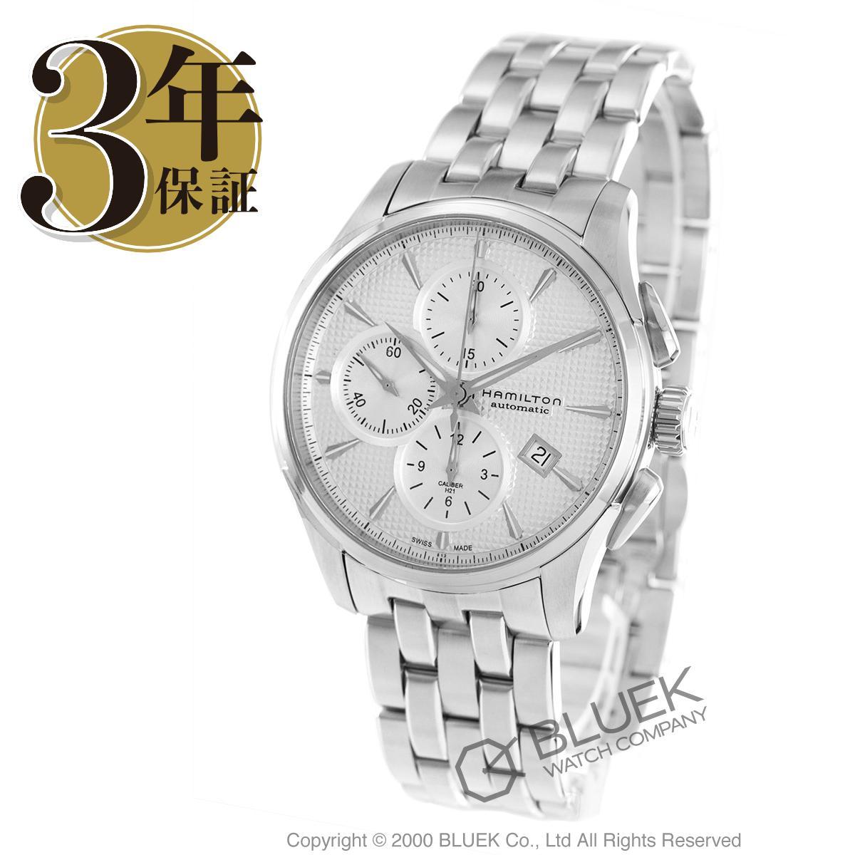 ハミルトン ジャズマスター オート クロノ クロノグラフ 腕時計 メンズ HAMILTON H32596151_8