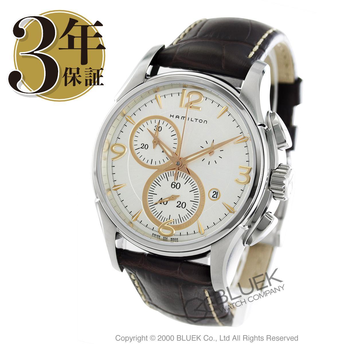 ハミルトン ジャズマスター クロノクオーツ クロノグラフ 腕時計 メンズ HAMILTON H32612555_8