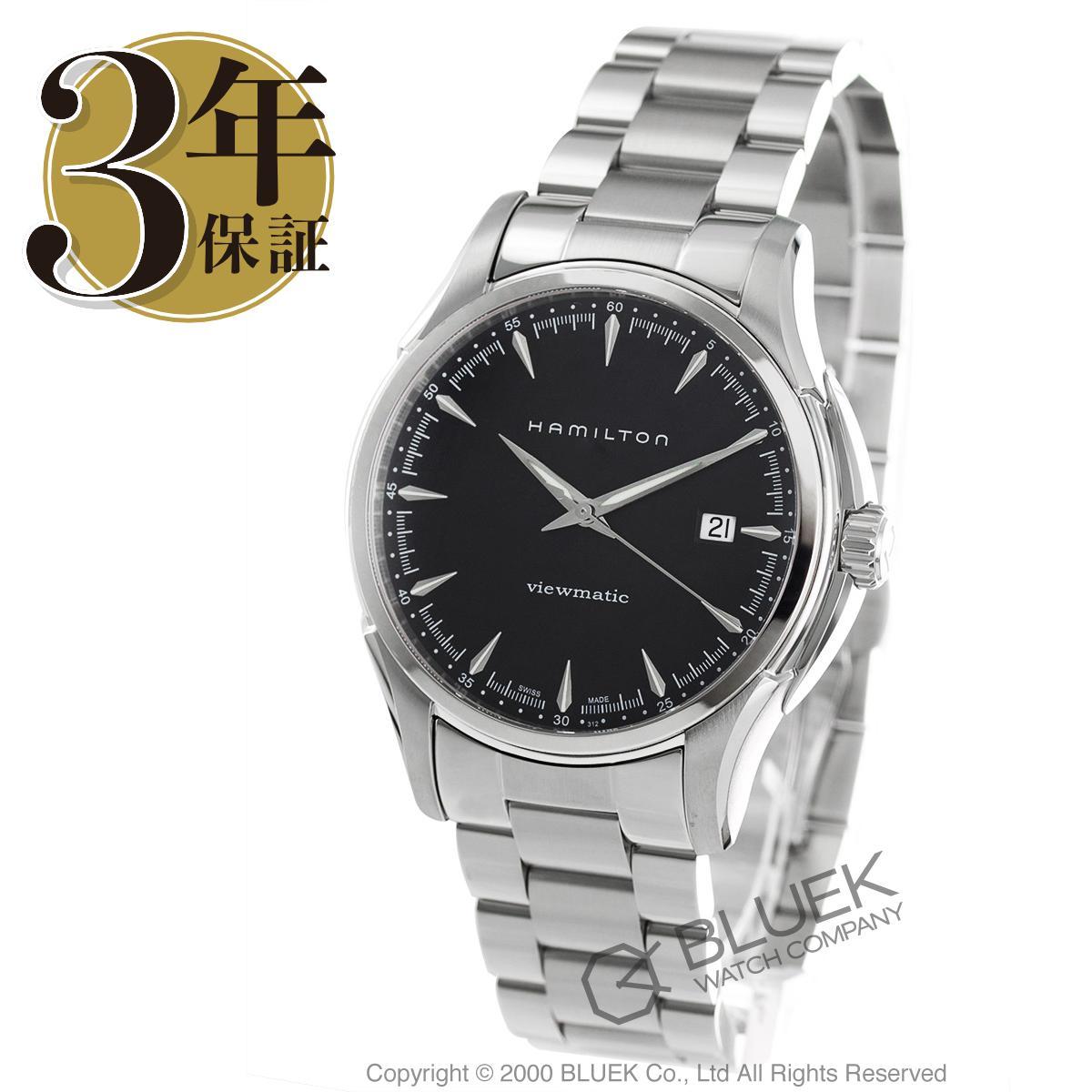 ハミルトン ジャズマスター ビューマチック 腕時計 メンズ HAMILTON H32665131_8