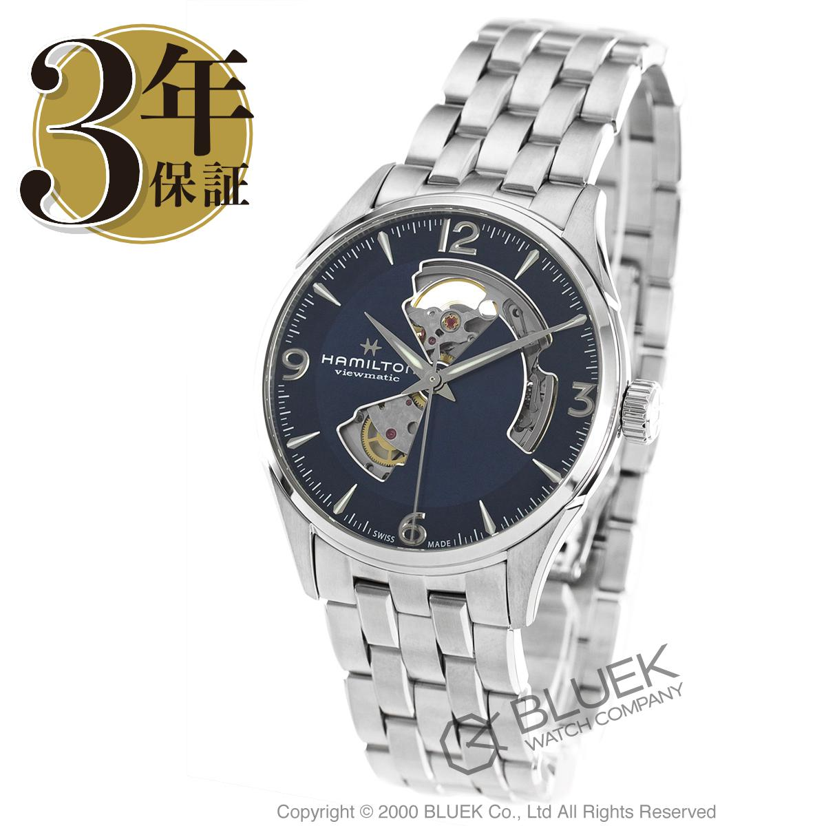 ハミルトン ジャズマスター ビューマチック オープンハート 腕時計 メンズ HAMILTON H32705141_8