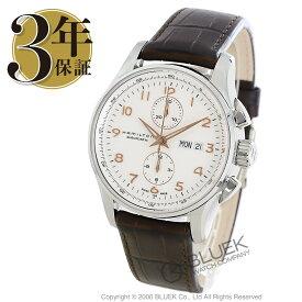 best website 16da4 47efe 楽天市場】ハミルトン 腕時計(腕時計)の通販