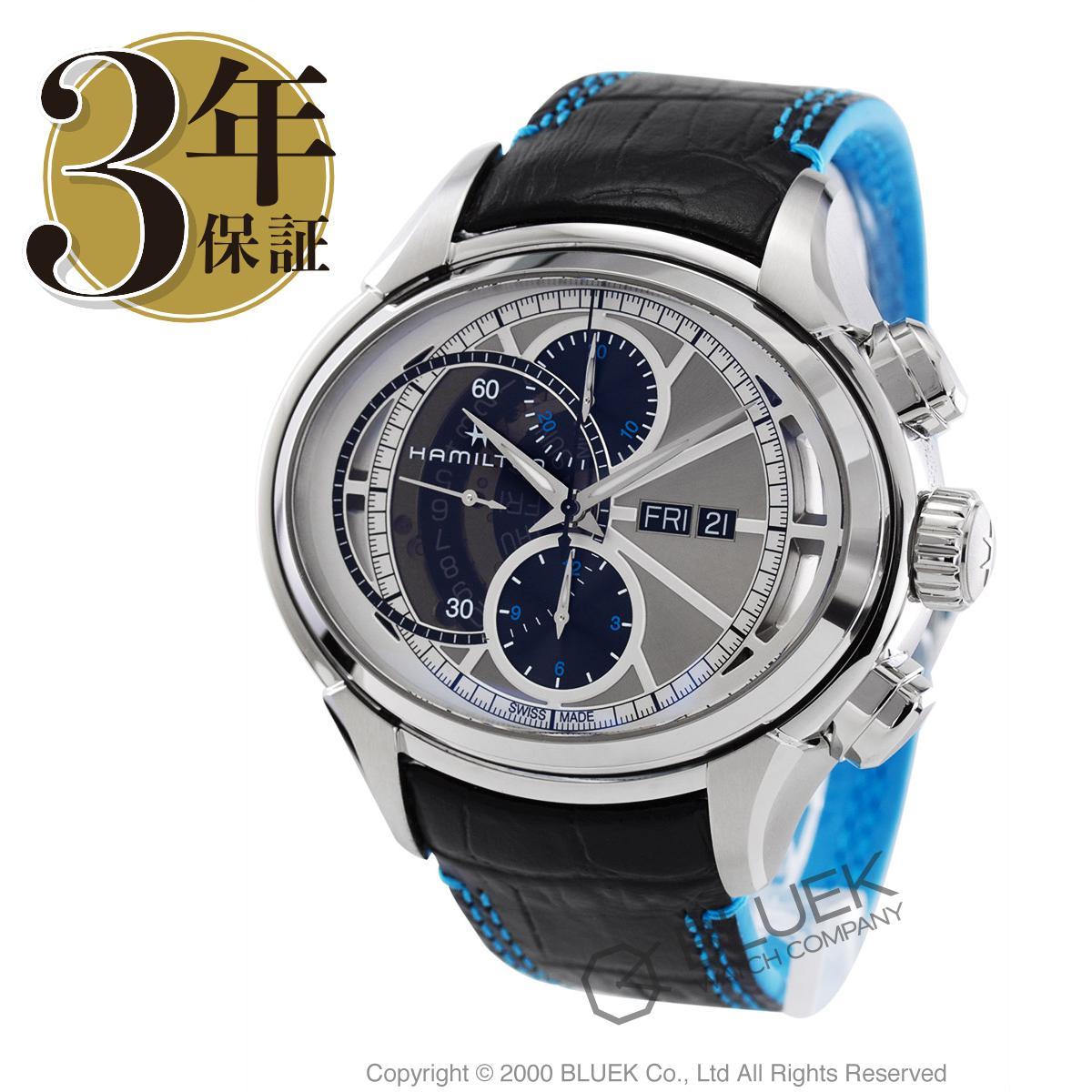 ハミルトン ジャズマスター フェイス2フェイスII クロノグラフ 世界限定1999本 腕時計 メンズ HAMILTON H32866781_8