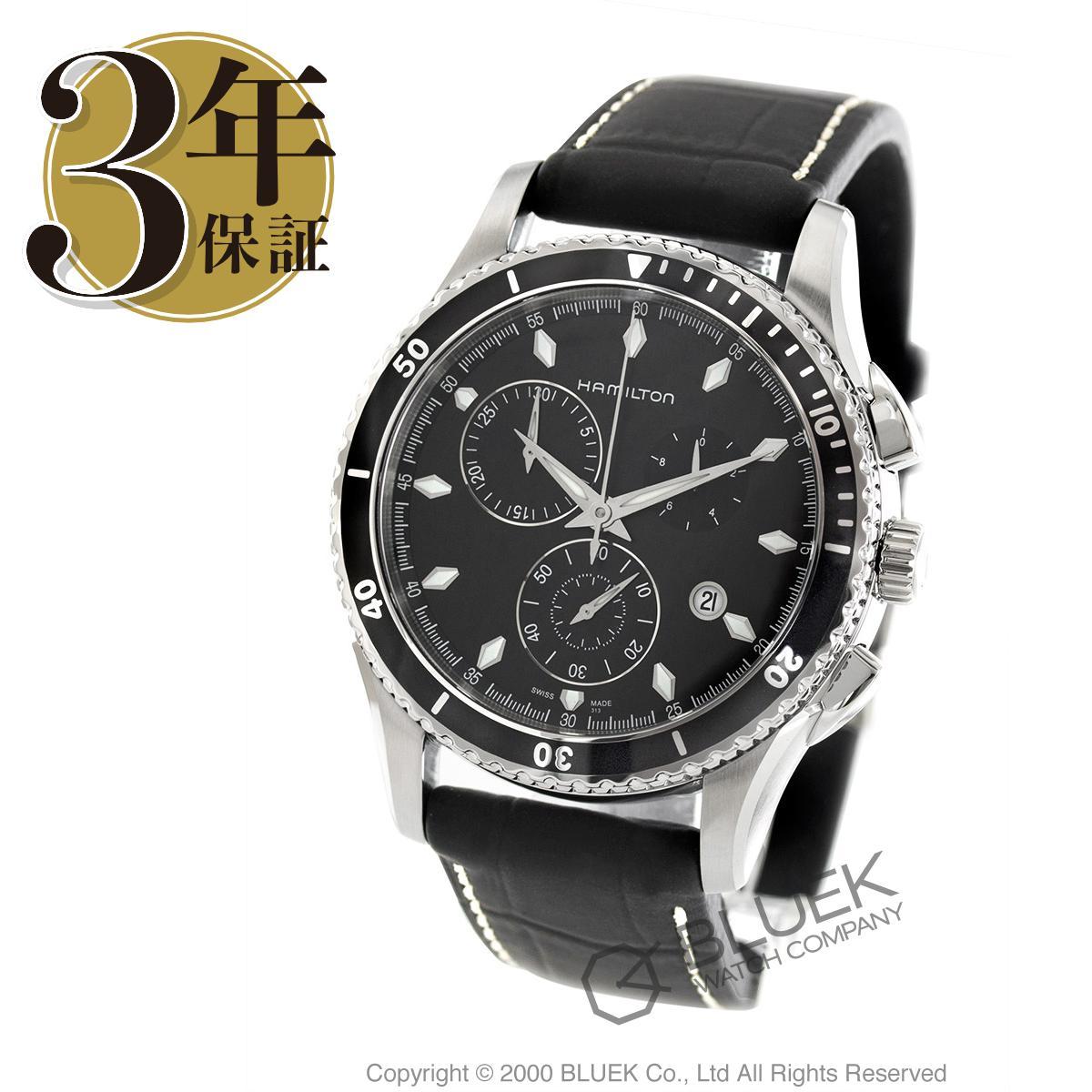 ハミルトン ジャズマスター シービュー クロノグラフ 腕時計 メンズ HAMILTON H37512731_8