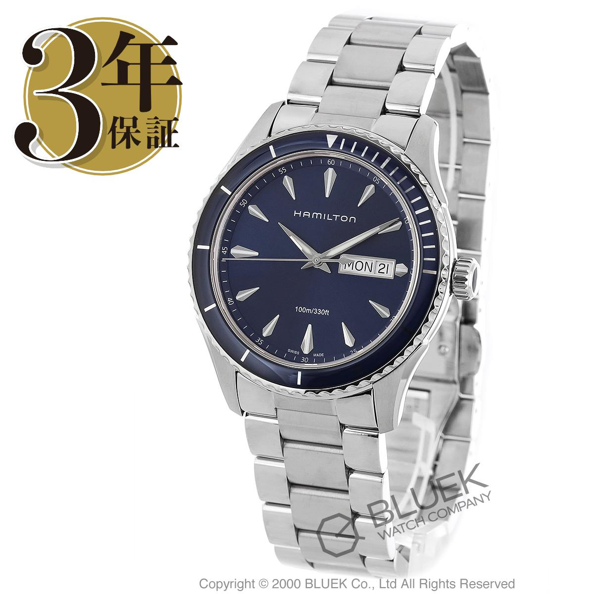 ハミルトン ジャズマスター シービュー 腕時計 メンズ HAMILTON H37551141_8