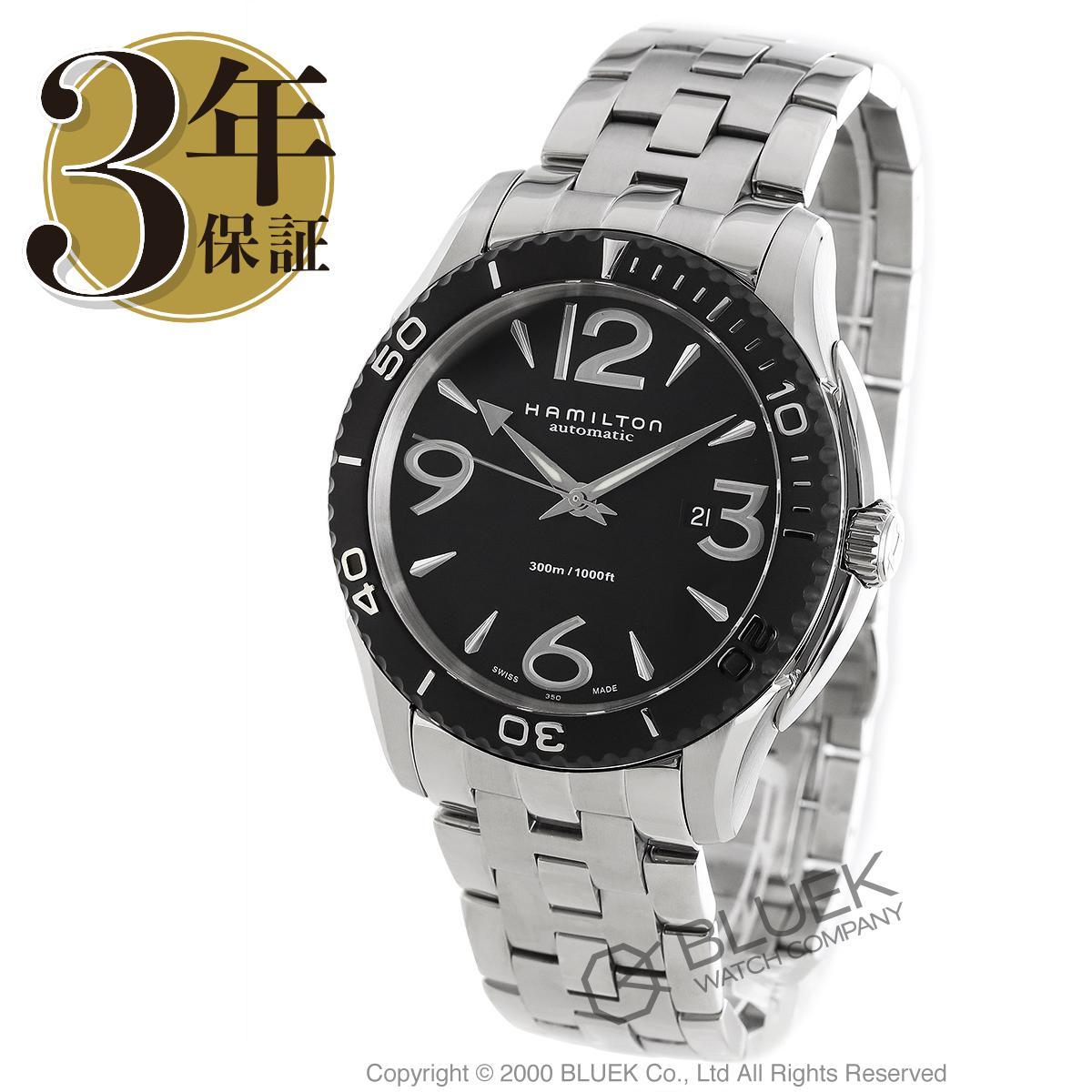 ハミルトン ジャズマスター シービュー 300m防水 腕時計 メンズ HAMILTON H37715135_8