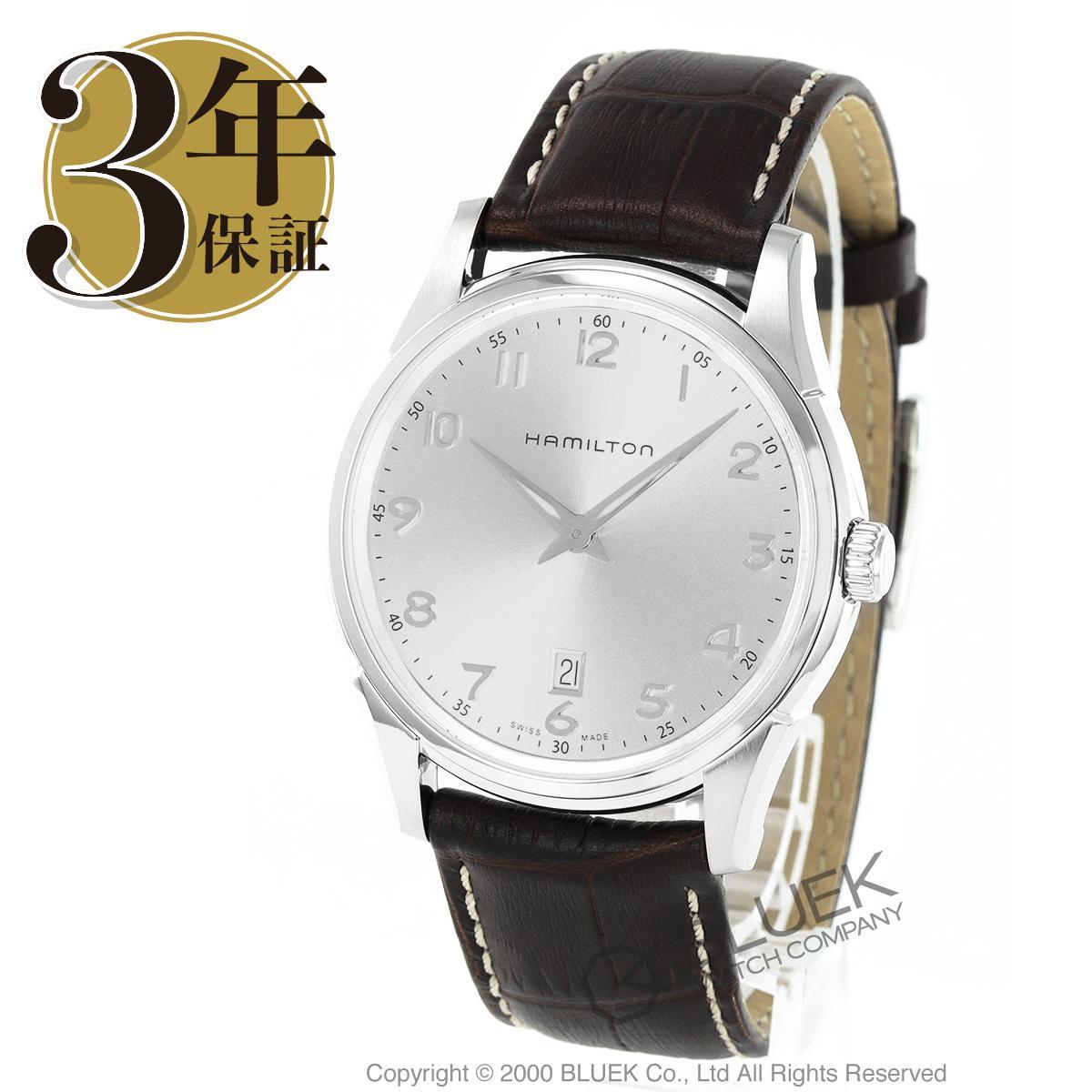 ハミルトン ジャズマスター シンライン 腕時計 メンズ HAMILTON H38511553_8