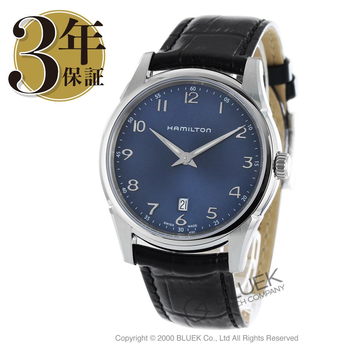ハミルトン ジャズマスター シンライン 腕時計 メンズ HAMILTON H38511743_8