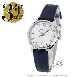 ハミルトンジャズマスターレディ腕時計レディースHAMILTONH42211655
