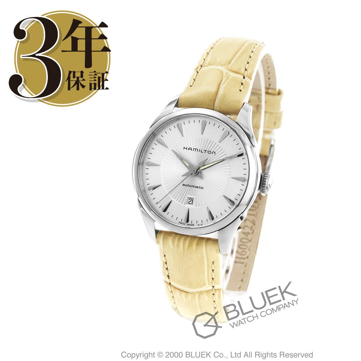 ハミルトン ジャズマスター レディ 腕時計 レディース HAMILTON H42215851_8 バーゲン