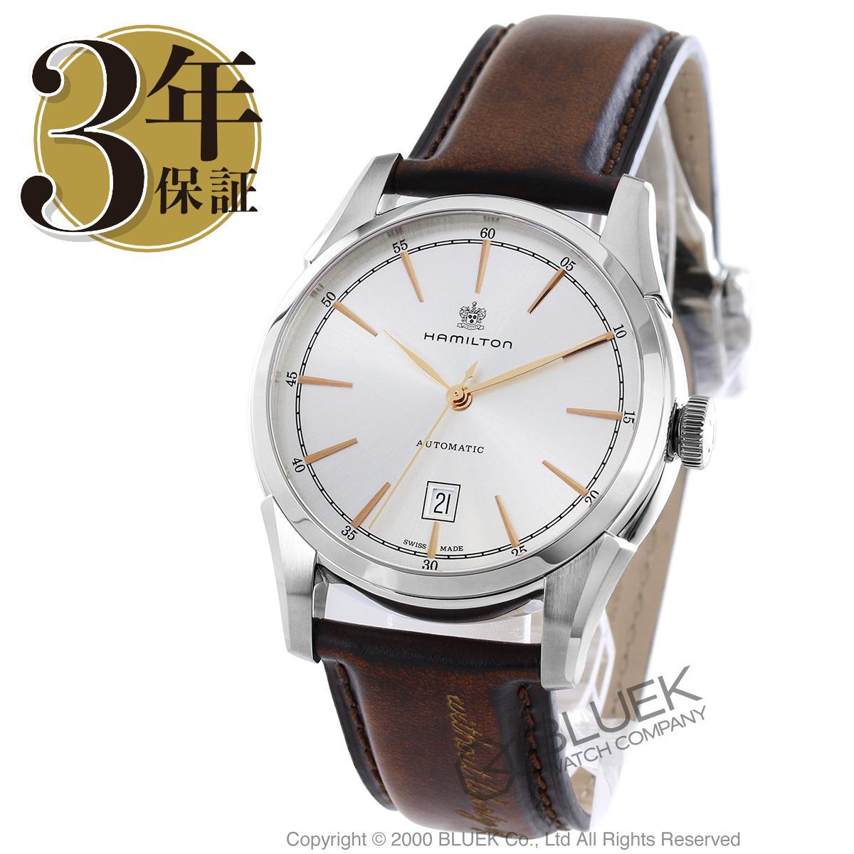 ハミルトン ジャズマスター スピリット オブ リバティ 腕時計 メンズ HAMILTON H42415551_8