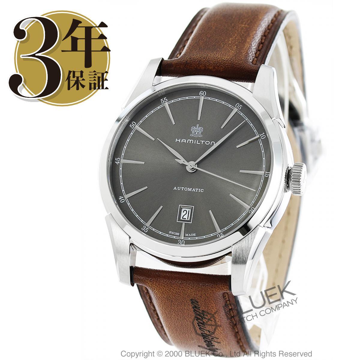 ハミルトン ジャズマスター スピリット オブ リバティ 腕時計 メンズ HAMILTON H42415591_8